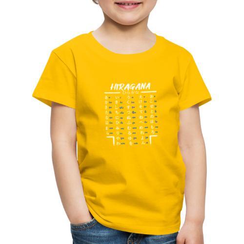 Japanische Hiragana Lernen Anime Manga Japan Fans - Kinder Premium T-Shirt