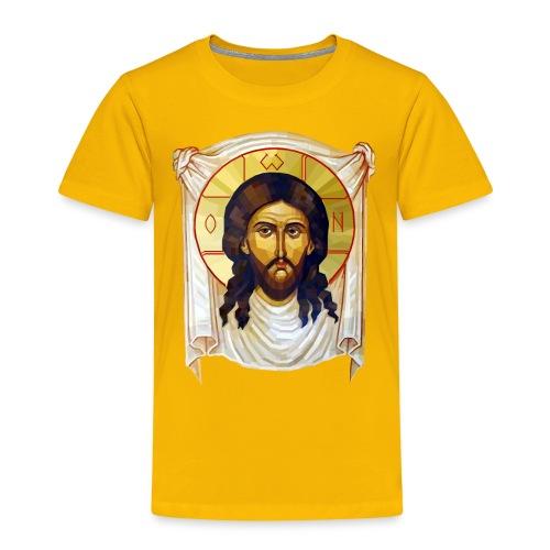 Low-Poly Jesus Icon - Kids' Premium T-Shirt