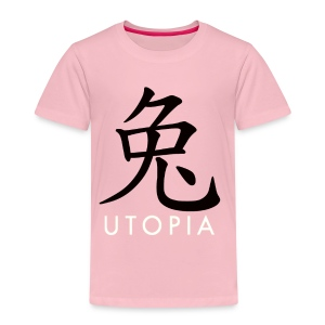 Utopia - Mr. Rabbit - Camiseta premium niño