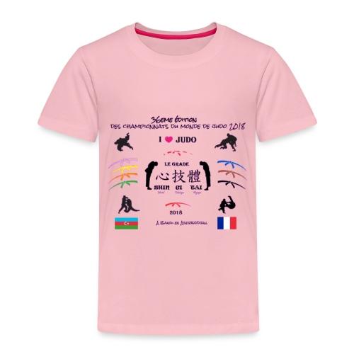 36eme edition judo championnat monde 2018 france - T-shirt Premium Enfant