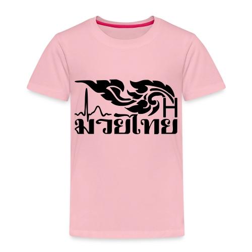 Heatrick S&C MT Flame - Kids' Premium T-Shirt