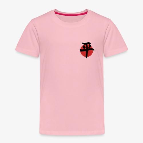 paz letra japonesa - Camiseta premium niño