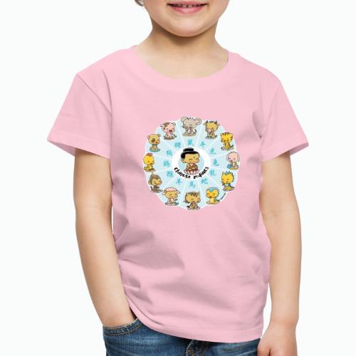 Chinese Zodiacs - Kinder Premium T-Shirt