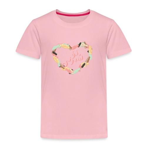 تۆ شیرنی - Godis hjärta - Premium-T-shirt barn