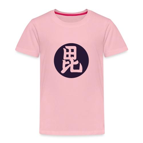 Uesugi Mon Japanese samurai clan in purple - Kids' Premium T-Shirt