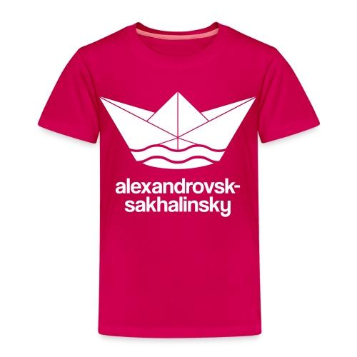Alexandrovsk-Sakhalinsky Papierschiff Russland - Kinder Premium T-Shirt