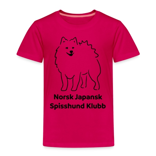 NJSK - Kids' Premium T-Shirt