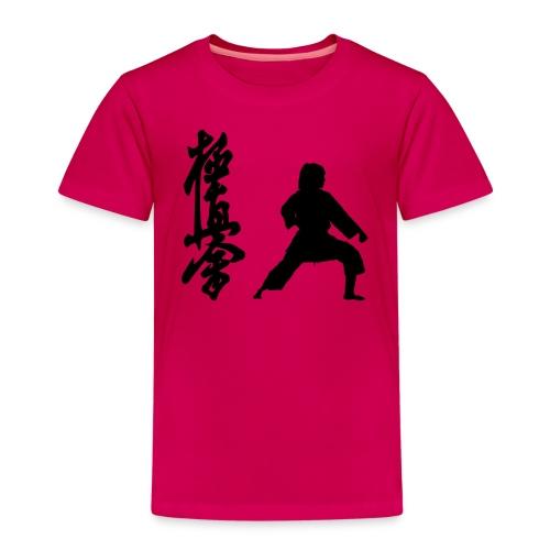 Gedan Barai - Camiseta premium niño