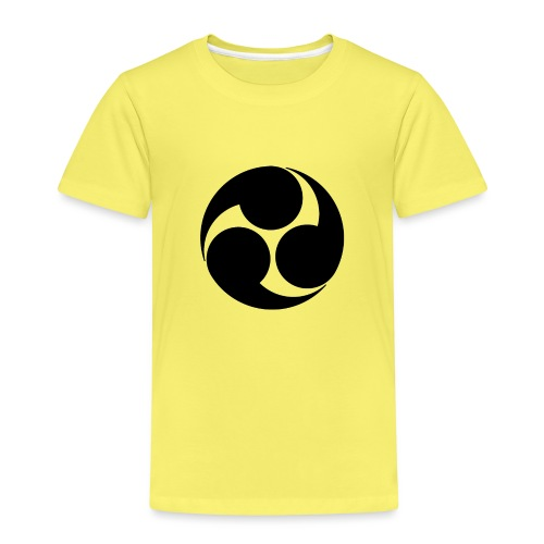 Kobayakawa Mon Japanese clan black - Kids' Premium T-Shirt
