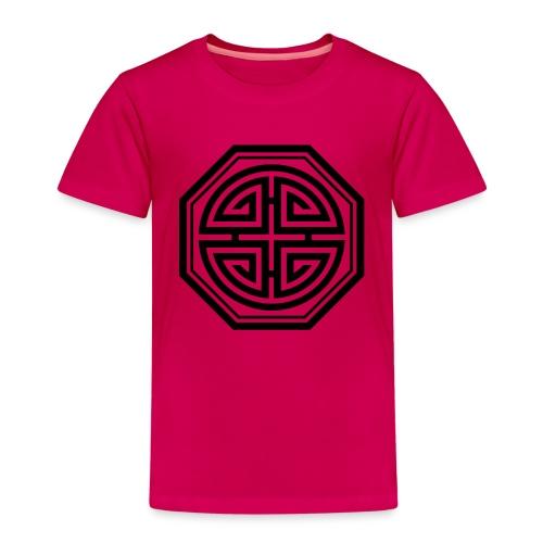Four blessings, Chinesisches Glücks Symbol, Segen - Kinder Premium T-Shirt