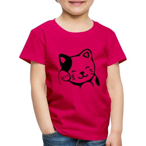 süße Katze - Kinder Premium T-Shirt