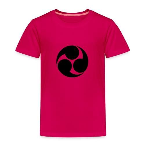 Kobayakawa Mon Japanese clan black - Kids' Premium T-Shirt
