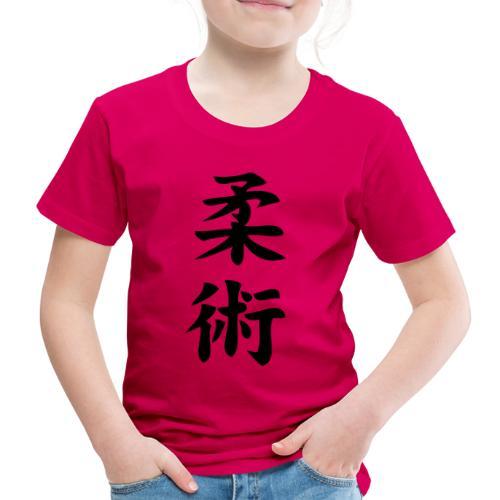 ju jitsu - Koszulka dziecięca Premium