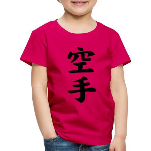 karate - Koszulka dziecięca Premium