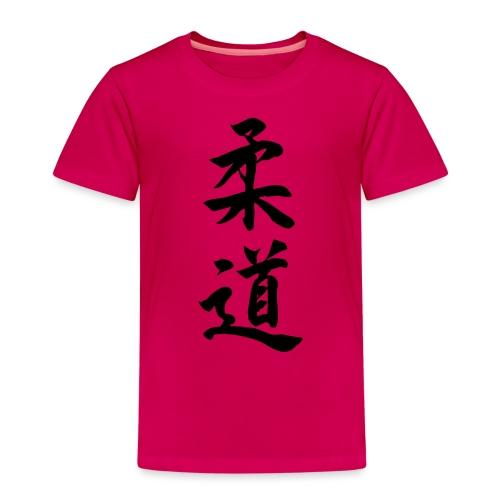 KendoKali - Kinder Premium T-Shirt