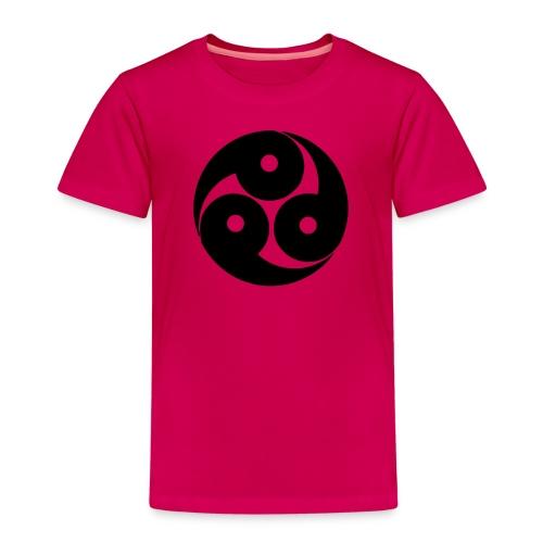 Kuyo Tomoe - Kids' Premium T-Shirt