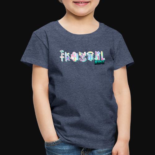 ƒяσηтαℓ кι∂z 4 - Kinder Premium T-Shirt