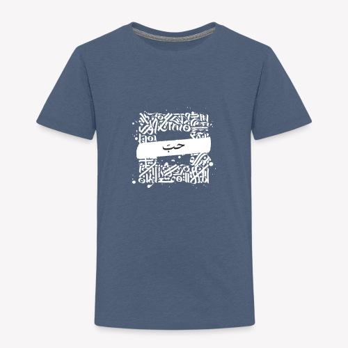 Arabesk & love - T-shirt Premium Enfant