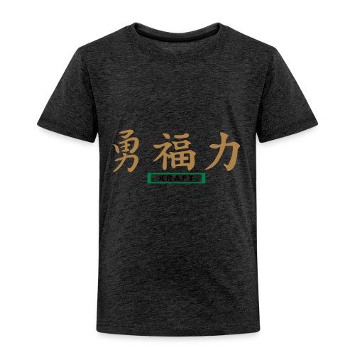 Signe Kraft - Kinder Premium T-Shirt