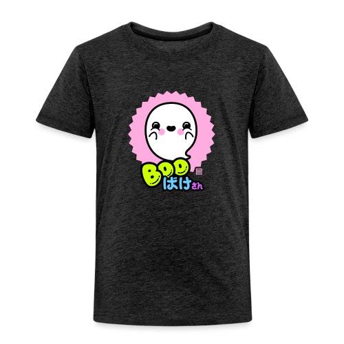 BOObake san - Kids' Premium T-Shirt