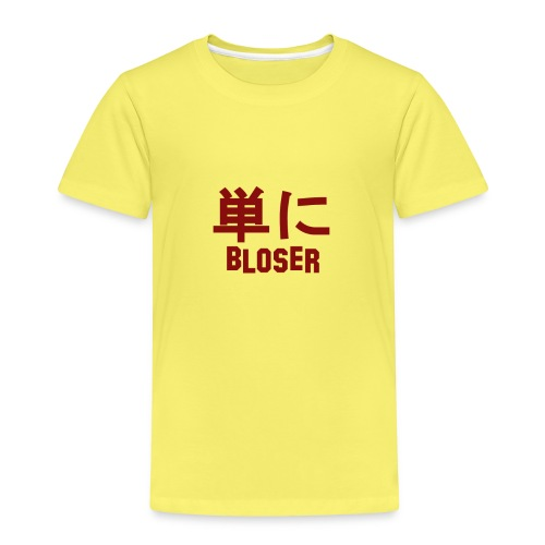 Bloser Design Red - Kinder Premium T-Shirt