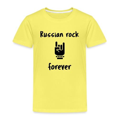 Russian rock forever BLCK - Kinder Premium T-Shirt