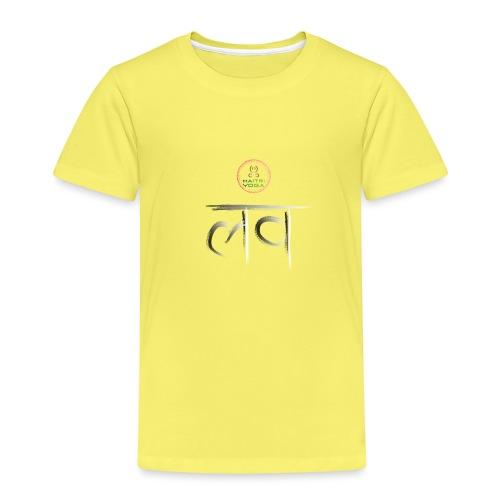 LOVE Sanskrit MaitriYoga - T-shirt Premium Enfant