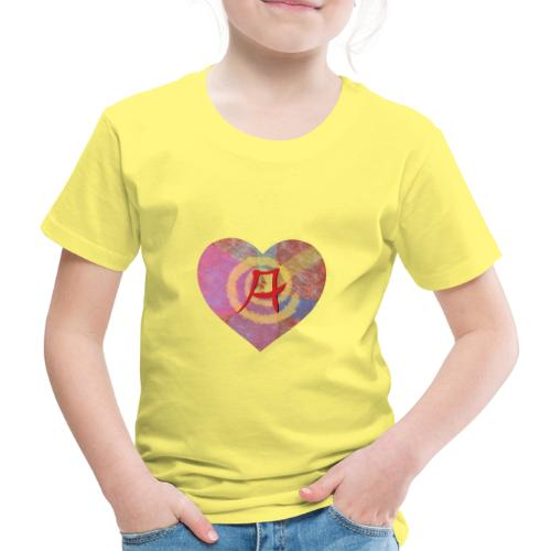 A giant leap forward for the Letter A - Kids' Premium T-Shirt