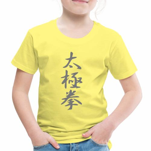 taiji schrift III - Kinder Premium T-Shirt
