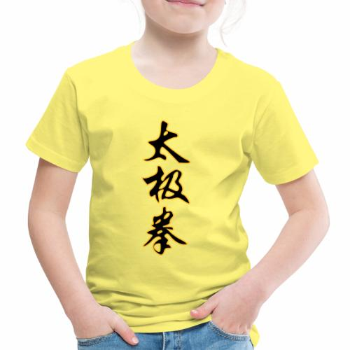 taiji schrift IV - Kinder Premium T-Shirt