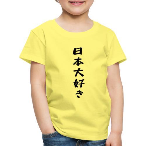 J'adore le Japon - T-shirt Premium Enfant