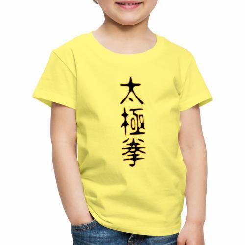 taiji schrift VII - Kinder Premium T-Shirt