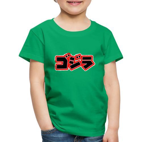 Comic Kanji - Kinder Premium T-Shirt