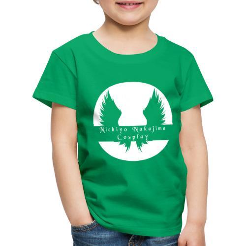 MNC Logo [No Phrase] - Kids' Premium T-Shirt