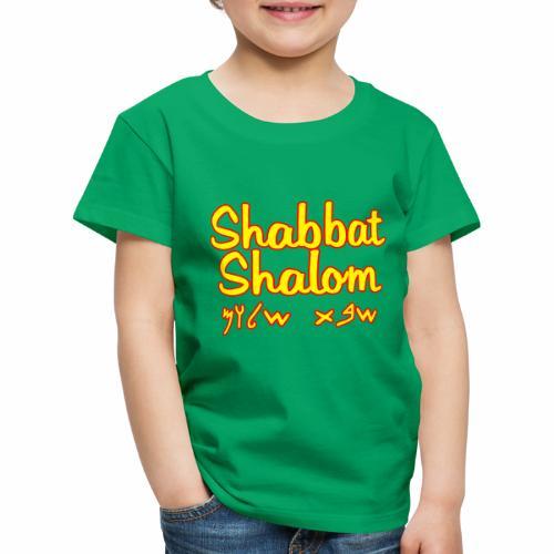 Shabbat Shalom | Red Yellow - Kids' Premium T-Shirt