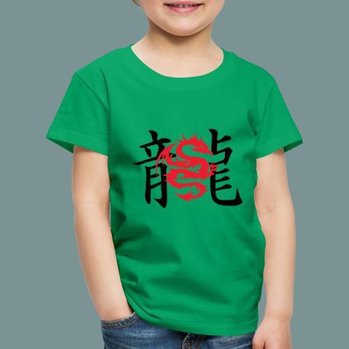 Dragon - Kinderen Premium T-shirt