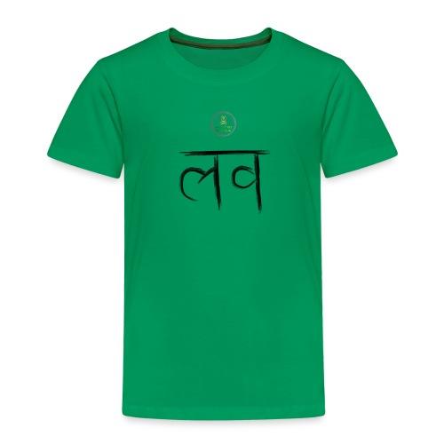 LOve SansKrit Black - T-shirt Premium Enfant