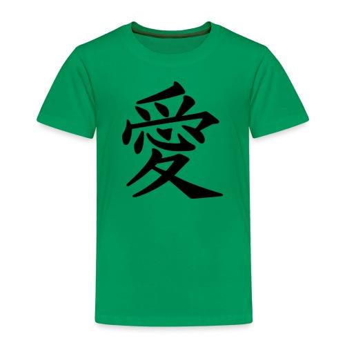 kinesisk love symbol - Børne premium T-shirt