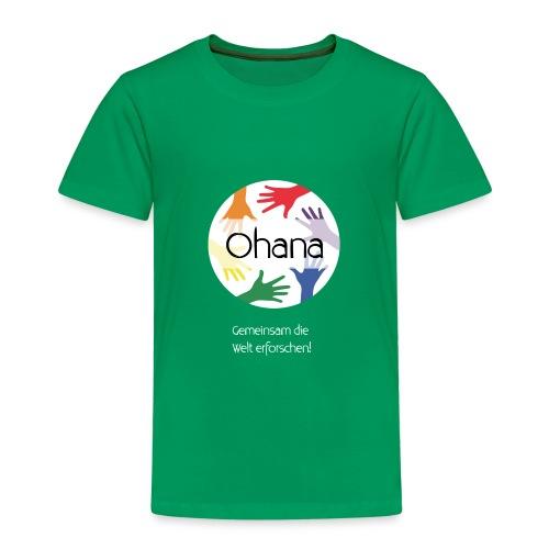 Logo mit weißem Text - Kinder Premium T-Shirt