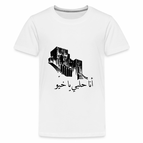 I am from Aleppo - Teenager Premium T-Shirt