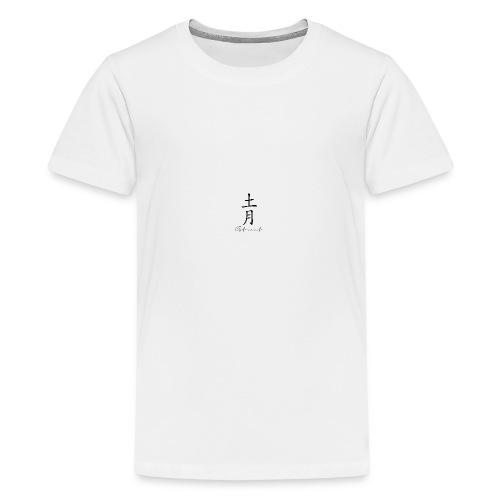 Traditional Earth & Moon | CStreetDesigns - Teenage Premium T-Shirt