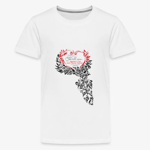Fenix - Teinien premium t-paita