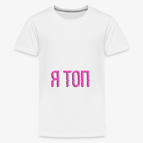 I'm TOP Edition - Teenage Premium T-Shirt