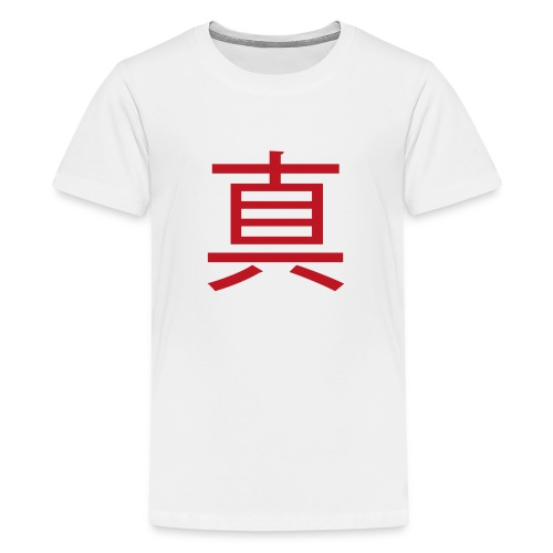 TRUE - Teenager Premium T-Shirt