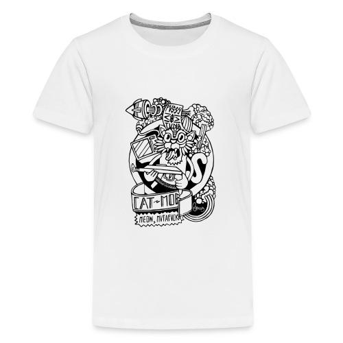 #CATMOB: Meow, mutafucka! (Outline) - Camiseta premium adolescente