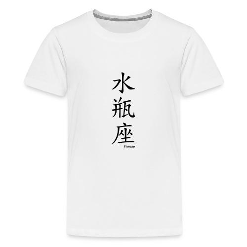 signe chinois verseau - T-shirt Premium Ado