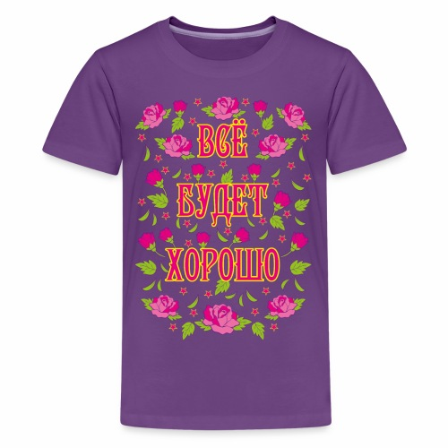249 Vse budet XOROSHO Rosen russisch Russland - Teenager Premium T-Shirt