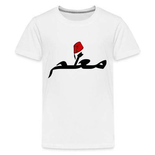 Grosser Meister auf Arabische Schrift - معلم - Teenager Premium T-Shirt
