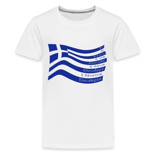 galanolefki - Teenager Premium T-Shirt