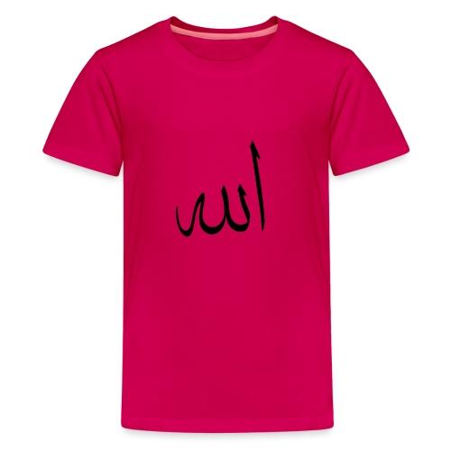 Allah - T-shirt Premium Ado